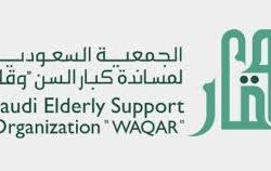 اجتماع خبراء المكتبات والمعلومات العرب والصينيين في الكويت لتعزيز بناء المكتبة الرقمية المشتركة