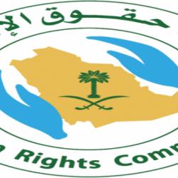 اجتماع طارئ لوزراء المالية العرب لدعم فلسطين