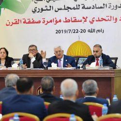 المحكمة الإدارية في الكويت  فوائد قروض المتقاعدين باطلة