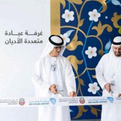 بهدف تحقيق التكامل مع مشروع الملك عبد العزيز للنقل العام تأهيل وتطوير محاور الطرق الرئيسية
