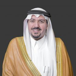 السعودية تدعو المتحدة لتضافر الجهود الرامية إلى ضمان استخدام الفضاء الخارجي للأغراض السلمية