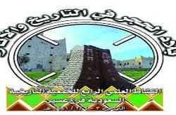 ضمن ملتقى الجمعية التاريخية في عسير الاسمري حاضر في النماص عن الحجريين ودفاعهم عن بلدان عربية