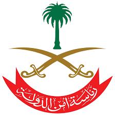 من تونس، السعودية، مصر، لبنان … تجار عرب يسعون بفعالية وراء توسيع أعمالهم في السوق الصينية