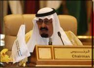 لا سجادة حمراء في الكويت بل ذهبية لاستقبال بوش