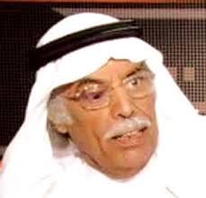 التغيير ثقافة عولمية وفي السعودية عالمية