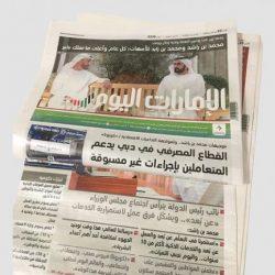 """""""الغذاء والدواء""""  السعودية تنضمّ إلى شبكة المستحضرات البيولوجية التابعة لمنظمة الصحة العالمية"""