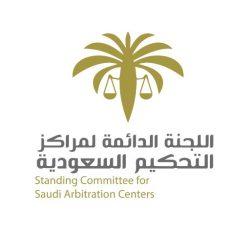 مجلس الأعمال السعودي البريطاني المشترك يعقد اجتماعه نصف السنوي