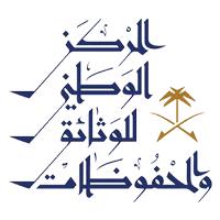 وزارة الثقافة والبرنامج السعودي لتنمية وإعمار اليمن توقيع مذكرة تعاون لمساعدة اليمن على حماية الآثار وإرثه الثقافي