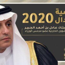 الإمارات تشتري المزيد من أنظمة المراقبة الجوية من ساب