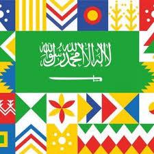 «درع العمل التنموي العربي» 2021 للأمير محمد بن سلمان