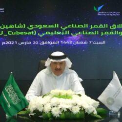 ولي العهد.. إطلاق برنامج «صنع في السعودية» في الـ28 من مارس الحالي