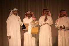 مجلس الغرف السعودية ووزراة الاستثمار يدعمان بمبادرة  بيئة الأعمال في القطاعات الاقتصادية الحيوية