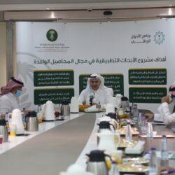السعودية دعم استراتيجية «اليونيسكو» المتوائمة مع «رؤية 2030