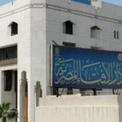 المغرب يحظر التنقل ليلاً في رمضان وإلغاء صلاة التراويح في المساجد