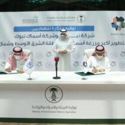 مجلس الغرف السعودية يدعم مشاركة القطاع الخاص  السعودي في أجندة الأمم المتحدة للتنمية المستدامة