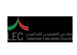 رفع الإيقاف عن أجزاء من مخططين بحي لبن في غرب الرياض