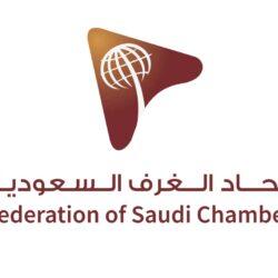 بالشراكة مع المنتدى الاقتصادي العالمي السعودية تدشّن مركز الثورة الصناعية الرابعة
