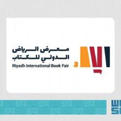 «اليونسكو» تحتفل بإعادة «لوح حلم جلجامش» إلى العراق 23-9-2021 | 08:24