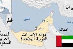 تركي الفيصل ضيف شرف المنتدى الدولي للاتصال الحكومي 2021