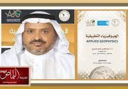 """أرامكو السعودية"""" توسّع برنامج الاستثمارات الصناعية.. وتوقيع 22 مذكرة تفاهم واتفاقية مشروع مشترك"""