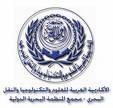 لجنة البطولة الخليجية تهدد النصر والاهلي بالغرامات