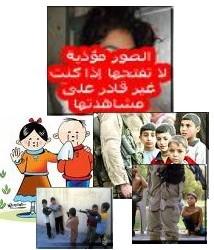 زيادة السكان في مصر مسئولية الصعايدة