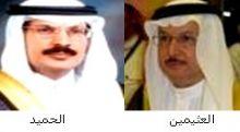 اطلاق قمر بدر 8  للجامعة العربية