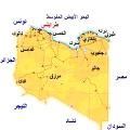 مصر والسعودية والأردن عاجزة عن الإصلاح