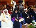 السفيرة الأمريكية في مصراجتمعت مع رئيس المحكمة الدستورية.. وتسأله عن حماية الحريات