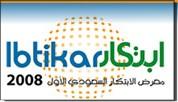 الحكومة الأردنية تدرس إلغاء الرسوم الجمركية وضريبة المبيعات