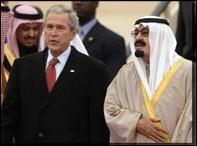 أكاديمية برشلونة تفتح أبوابها في الرياض في  السادس من نوفمبر