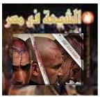 اليهود في اليمن حافظوا على ثقافتهم في عمق مجتمع إسلامي