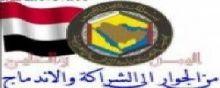 كتاب جديد عن حياة الملك عبد الله بن الحسين الاول