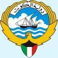 مصر تستأنف تصدير الأرز من بداية ابريل