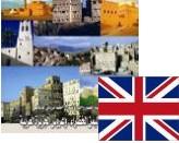 قمة قطر لم تعقد تحت أي راية ومقعد فلسطين خاليا والأسد أحرج قطر