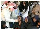افتتاح أول مهرجان رياضي نسوى في اليمن