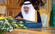 الكويت تحتفل بتخريج كوكبة من المتحصنات بالعلم والثقافة العسكرية
