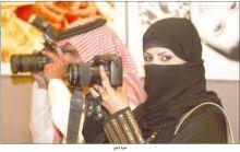 تعليم بيشة يستضيف لقاء مشرفي المواد في المدارس السعودية