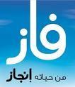 """مدينة """"العلوم والتقنية"""" في السعودية تعلن أسماء الفائزين في إثراء المحتوى العربي"""