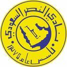 اليوم بدء  الدوري السعودي 34