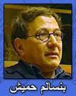 جائزة نجيب محفوظ لوزير الثقافة المغربي لإسهامه الروائي والفلسفي