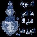 اللاعب المعتزل ماجد عبد الله : ما ذكرته على الرائد زلة لسان