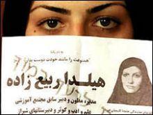 مجمع البحوث الإسلامية يحظر كتاب معركة السفور والحجاب بسبب الافكار الوهابية