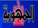وفاة آخر أئمة عُمان في منفاه السياسي بالسعودية