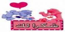 صحيفة عكاظ السعودية ترعى تجمعا للجمال والماكياج في جدة