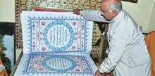 سعد حشيش مصري كتب المصحف كاملا فى ثلاث سنوات
