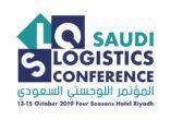 """انطلاق المؤتمر اللوجستي السعودي بنسخته الثالثة  بهدف تحقيق """"رؤية ٢٠٣٠"""" في جعل المملكة مركزا لوجستيًا عالميًا"""