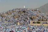 أكثر من مليوني حاج على صعيد عرفات لأداء ركن الحج الأعظم والسعودية توفر الخدمات المجانية