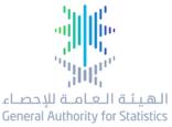 """الهيئة العامة للإحصاء تصدر نتائج """"مسح التعليم والتدريب 2017م"""" للمرة الأولى"""