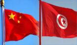الصين تقدم هبة عينية لوزارة المرأة التونسية